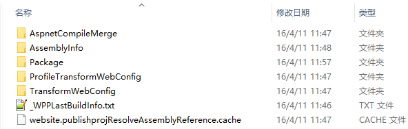4.Temp文件夹下自动创建的临时文件.png